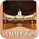 Saint Petersburg Offline Travel Guide - Travel Buddy